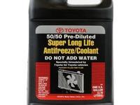 Антифриз Toyota Super Long Life Antifreeze/Coolant (США 3, 78л) за 12 500 тг. в Алматы