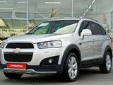 Chevrolet Captiva 2013 года за 5 800 000 тг. в Тараз