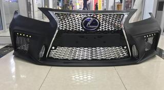 Передний бампер F-Sport в сборе Facelift TO 2014 за 200 000 тг. в Алматы