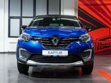Renault Kaptur Style 2020 года за 9 640 000 тг. в Алматы – фото 2