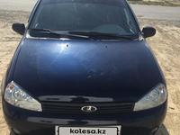 ВАЗ (Lada) 1118 (седан) 2008 года за 1 250 000 тг. в Атырау