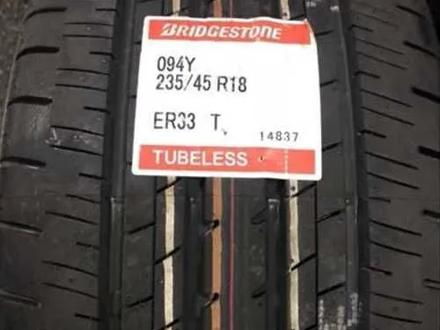 Шины Bridgestone 235/45/r18 ER33 за 60 000 тг. в Алматы