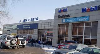 Китай-склад! Автозапчасти на все китайские автомобили и спецтехнику в Алматы