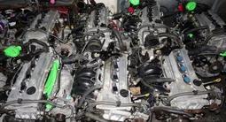 Двигатель 2az-fe на Toyota с установкой за 95 000 тг. в Алматы – фото 3