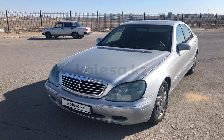 Mercedes-Benz S 320 2002 года за 2 800 000 тг. в Актау