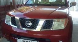 Nissan Pathfinder 2006 года за 8 000 000 тг. в Алматы – фото 2