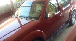Nissan Pathfinder 2006 года за 8 000 000 тг. в Алматы – фото 3