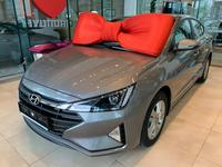 Hyundai Elantra 2020 года за 8 299 990 тг. в Алматы