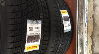 Pirelli scorpion winter шины за 1 500 000 тг. в Алматы