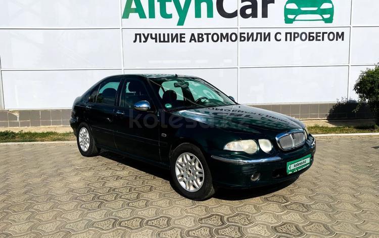 Rover 45 2002 года за 600 000 тг. в Уральск
