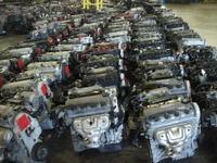 Контрактные двигателя и коробки в Караганда