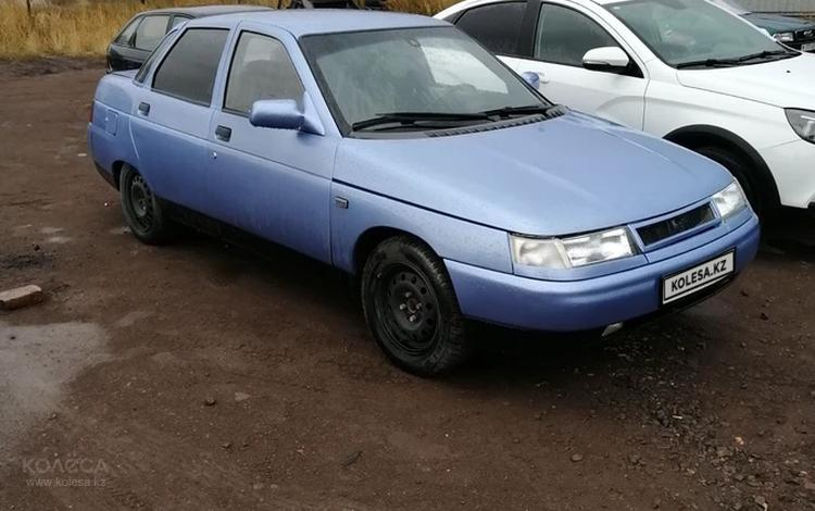 ВАЗ (Lada) 2110 (седан) 2000 года за 700 000 тг. в Караганда