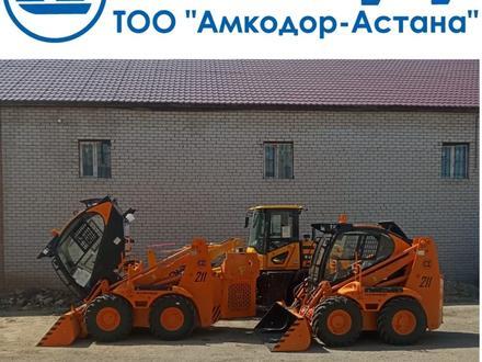 Bobcat  Мини-погрузчик Амкодор 211 аналог Bobcat 2021 года в Нур-Султан (Астана) – фото 27