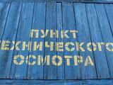 Помощь при регистрации строительной и сель/хоз техники в технадзоре в Алматы – фото 2