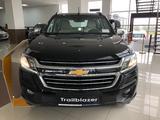 Chevrolet TrailBlazer 2020 года за 14 990 000 тг. в Караганда – фото 2
