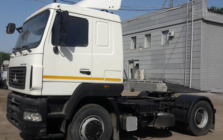 МАЗ  5440С5-8580-030 2018 года за 20 200 000 тг. в Петропавловск