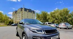 Land Rover Range Rover Evoque 2017 года за 17 000 000 тг. в Алматы