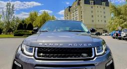 Land Rover Range Rover Evoque 2017 года за 17 000 000 тг. в Алматы – фото 2