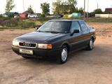 Audi 80 1991 года за 1 500 000 тг. в Кокшетау