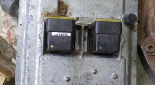 Блок управление для Cat.156-7172 в Актобе
