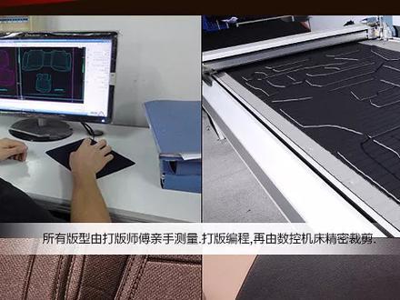 Кожаные 3D модельные коврики- полики класса LUXE! за 15 000 тг. в Алматы – фото 48