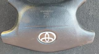 Подушка безопасности тойота авенсис за 444 тг. в Костанай