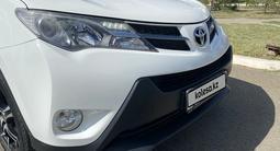 Toyota RAV 4 2014 года за 9 200 000 тг. в Уральск