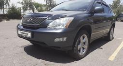Lexus RX 350 2006 года за 7 500 000 тг. в Алматы