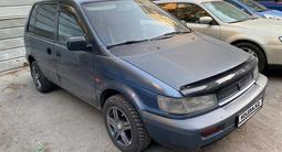 Mitsubishi Space Runner 1992 года за 1 150 000 тг. в Алматы