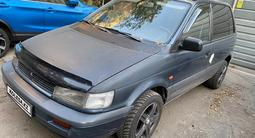 Mitsubishi Space Runner 1992 года за 1 150 000 тг. в Алматы – фото 2