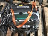 Двигатель Honda Accord 2.4i 200-201 л/с K24Z3 за 100 000 тг. в Челябинск – фото 3