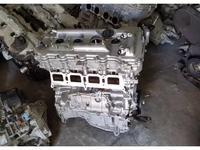 2Ar двигатель на камри 50 2.5 за 123 тг. в Нур-Султан (Астана)