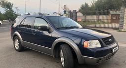 Ford Freestyle 2005 года за 3 300 000 тг. в Алматы