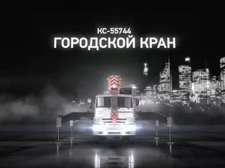 Ивановец автокран в Алматы – фото 8