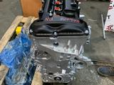 Двигатель G4NA Kia Sportage 2л.150л. С за 1 100 000 тг. в Костанай – фото 3
