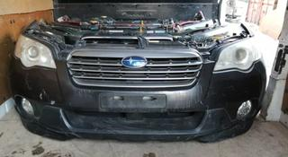 Ноускат Субару Легаси Аутбак (Subaru Outback) 2003-2009 гг в Алматы