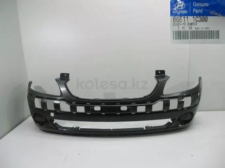Бампер передний на Hyundai Getz 2006-2010 в оригинале новый за 30 000 тг. в Алматы – фото 2