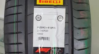 Pirelli P ZERO RFT на x5, x6 275/40/20 — 315/35/20 за 650 000 тг. в Алматы