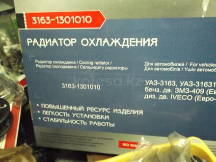 Радиатор охлаждения 3163 уаз за 45 000 тг. в Алматы – фото 2