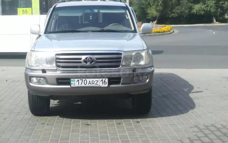 Toyota Land Cruiser 2003 года за 8 000 000 тг. в Усть-Каменогорск