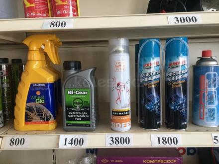 Автохимия, Полироль, Очиститель, Ароматизатор, Герметики, Чернитель за 600 тг. в Нур-Султан (Астана) – фото 17