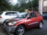 Toyota RAV 4 2001 года за 4 500 000 тг. в Алматы – фото 3