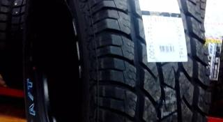 Новые шины 275-65R17 Maxxis AT 771 за 42 000 тг. в Алматы