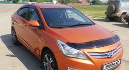 Hyundai Solaris 2014 года за 4 100 000 тг. в Новоишимский – фото 2