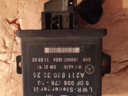 Блок управления корректором фар Мерседес w211 за 5 000 тг. в Алматы