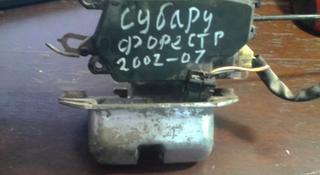 Замок багажника за 10 000 тг. в Алматы