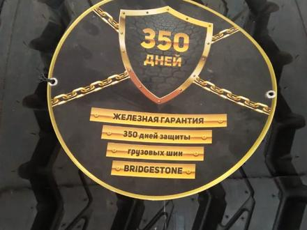 385/65R22.5 Bridgestone R168 + прицепная за 160 300 тг. в Актобе