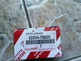 Волюметр за 35 000 тг. в Алматы – фото 4