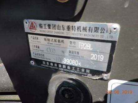 XCMG  продам фронтальный погрузчик 928 1куб 2тон 55kw 75Л.С. турбина джойстик кзв 2020 года за 6 990 000 тг. в Алматы – фото 79