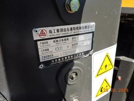XCMG  продам фронтальный погрузчик 928 1куб 2тон 55kw 75Л.С. турбина джойстик кзв 2020 года за 6 990 000 тг. в Алматы – фото 97